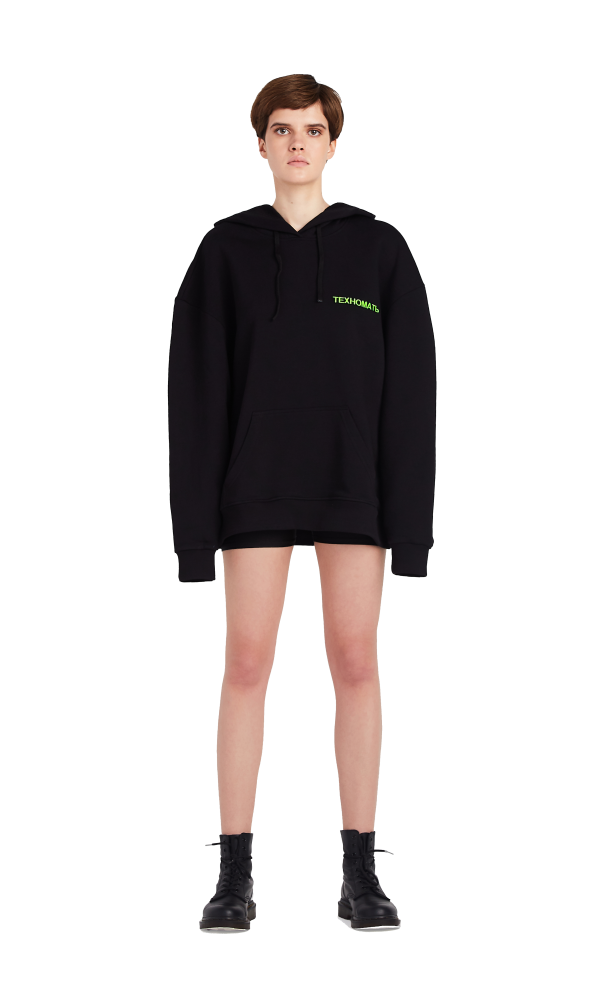 Oversized hoodie with TECHNOMOTHER embroidery